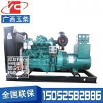75KW柴油发电机组广西玉柴YC6B135Z-D20