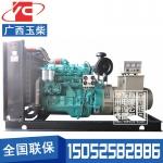 120KW柴油发电机组广西玉柴YC6B205L-D20