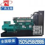 700KW柴油发电机组广西玉柴YC6C1020L-D20