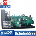 900KW柴油发电机组广西玉柴YC6C1320L-D20