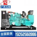 150KW柴油发电机组广西玉柴YC6G245L-D20