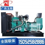 300KW柴油发电机组广西玉柴YC6MJ480L-D20