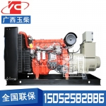 300KW柴油发电机组广西玉柴YC6MJ500L-D20