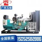200KW柴油发电机组广西玉柴YC6MK285L-D20