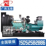 200KW柴油发电机组广西玉柴YC6MK350L-D20