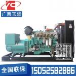 250KW柴油发电机组广西玉柴YC6MK420L-D20
