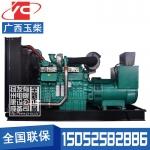 350KW柴油发电机组广西玉柴YC6T550L-D21