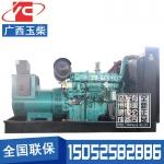 400KW柴油发电机组广西玉柴YC6T660L-D20