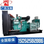 500KW柴油发电机组广西玉柴YC6T700L-D20