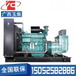 500KW柴油发电机组广西玉柴YC6TD780L-D20