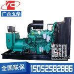 600KW柴油发电机组广西玉柴YC6TD840L-D20