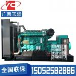 1700KW柴油发电机组广西玉柴YC12VC2700-D31