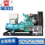 15KW柴油发电机组广西玉柴YC2108D