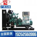 20KW柴油发电机组广西玉柴YC2115D