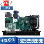 75KW柴油发电机组沃尔沃TAD530GE