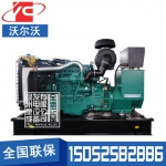75KW柴油发电机组沃尔沃TAD531GE