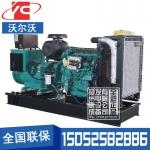 150KW柴油发电机组沃尔沃TAD733GE