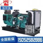 200KW柴油发电机组沃尔沃TAD734GE