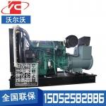 350KW柴油发电机组沃尔沃TAD1344GE