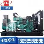 500KW柴油发电机组沃尔沃TAD1642GE