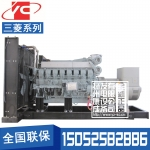 1200KW柴油发电机组三菱S12R-PTAA2