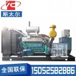 150KW柴油发电机组斯太尔WD61568D01N