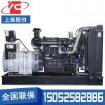300KW柴油发电机组上柴股份SC12E460D2