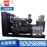 350KW柴油发电机组上柴股份SC12E500D3
