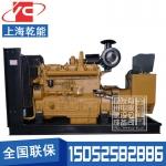 250KW柴油发电机组乾能G128ZLD1