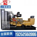 200KW柴油发电机组乾能G128ZLD2
