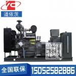 200KW柴油发电机组华柴道依茨BF6M1015-LA GA