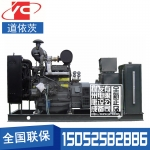 350KW柴油发电机组华柴道依茨BF6M1015CP-LA G