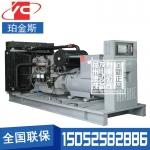 1200KW柴油发电机组珀金斯4012-46TAG2A