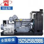 600KW柴油发电机组珀金斯4006-23TAG3A