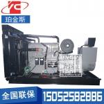 300KW柴油发电机组珀金斯2206C-E13TAG3