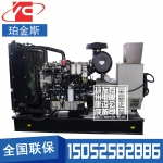 200KW柴油发电机组珀金斯1106A-70TAG4