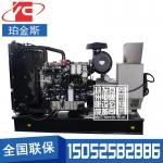 120KW柴油发电机组珀金斯1106A-70TAG2