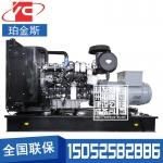 100KW柴油发电机组珀金斯1104C-44TAG2