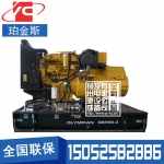 50KW柴油发电机组珀金斯1104A-44TG1