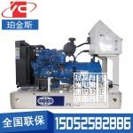 7KW柴油发电机组珀金斯403A-11G1