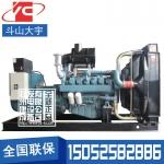 300KW柴油发电机组韩国斗山大宇P158LE-1