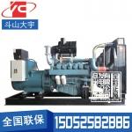 600KW柴油发电机组韩国斗山大宇DP222LB