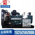 500KW柴油发电机组韩国斗山大宇DP180LA