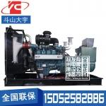 400KW柴油发电机组韩国斗山大宇DP158LC