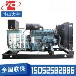 120KW柴油发电机组韩国斗山大宇DP086TA