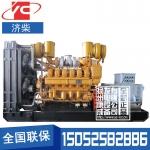900KW柴油发电机组济柴G12V190ZL1