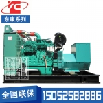 200KW柴油发电机组东风康明斯6LTAA8.9-G3