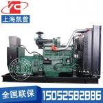 250KW柴油发电机组凯普SC9D340D2