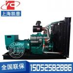 600KW柴油发电机组凯普KPV660
