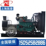 400KW柴油发电机组凯普KPV420